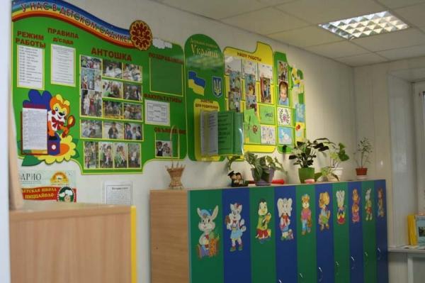 Тематический стенд в детском саду своими руками 13